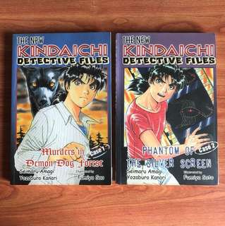 Kindaichi Manga (English)