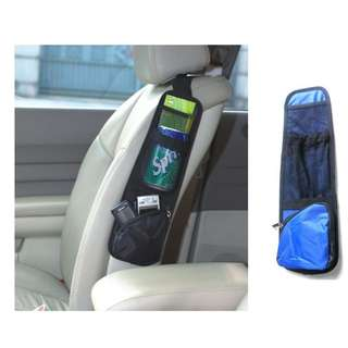 Car Accessories - Car Seat Side Pouch
