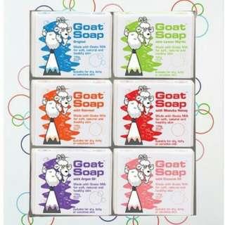 澳洲羊奶保濕滋潤手工皂100元/pc