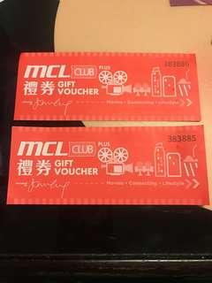 MCL 2D電影禮券coupon