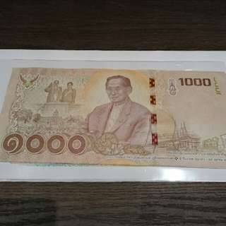 Thailand Commemorative Note Set 20, 50, 100, 500, 1000