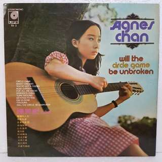 Agnes Chan - Will The Circle Game Be Unbroken Vinyl Record