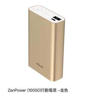ASUS ZenPower 10050金
