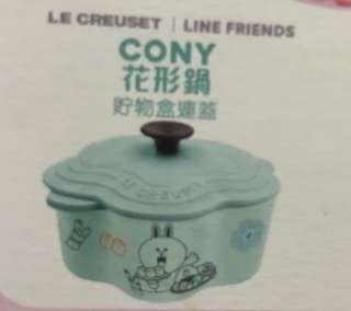 7-11 LE Creuset for Line Friends