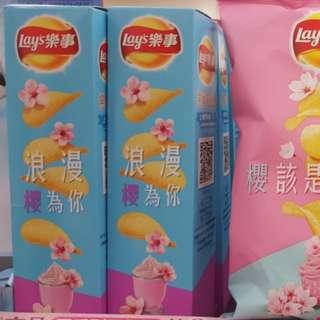 Lay's Taiwan Cherry Blossom Sakura series