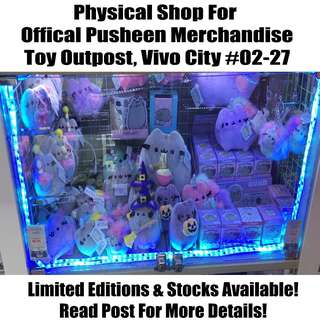 🏘 Physical Pusheen Store in sg singapore!! Toy Outpost, Vivo City #02-27