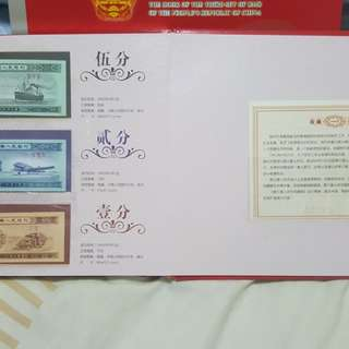 😙😙😍China 3rd Series RMB One Set 16pcs😍😍👍