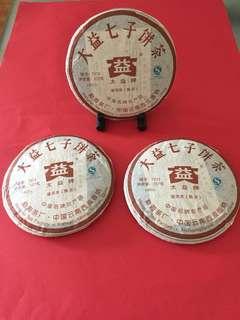 普洱茶餅:3 餅大益2009年7572熟茶餅(901批次)