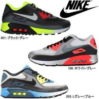 Looking for airmax lunar