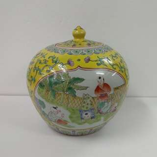 Special Artistic Porcelain Jar melon shape with design of figurines on yellow ground with open frame ornamentation