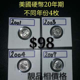 硬幣品類【市價$98】