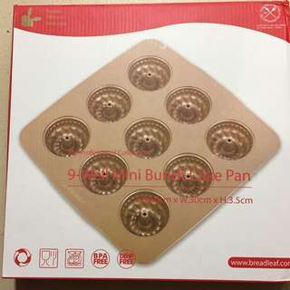 Breadleaf mini cake/muffin Pan mould *BRAND NEW*