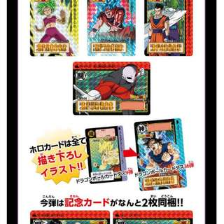 行版 龍珠 Dragon Ball Carddass 35 & 36 彈 閃卡 咭 Complete Box