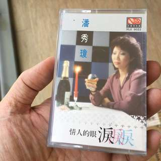 Pan siew qiong cassette tape