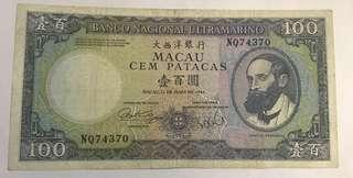 澳門 大西洋银行100元1984年