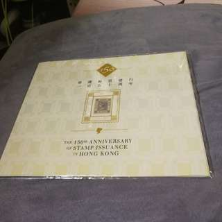Hong Kong Post stamp 香港郵政郵票套摺the 150th anniversary of stamp issuance in hong kong 發行一百五十周年