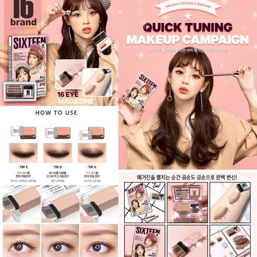 韓國 正品 16BRAND 迷你雜誌炫彩漸層雙色眼影 ✨現貨✨