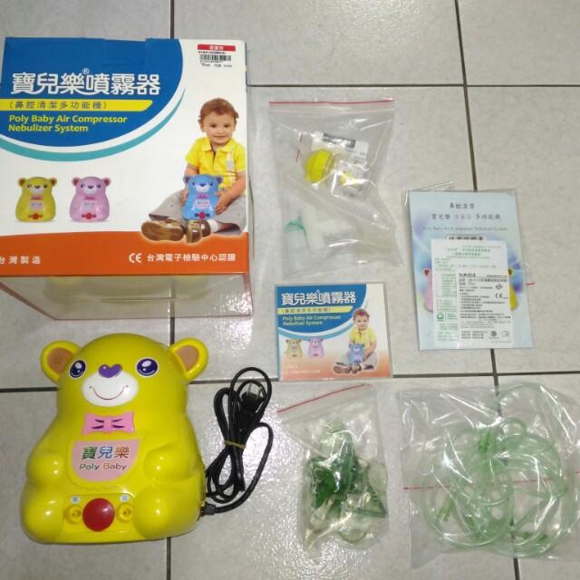 寶兒樂 多功能噴霧器 (洗鼻+吸鼻+噴霧治療) 活力黃