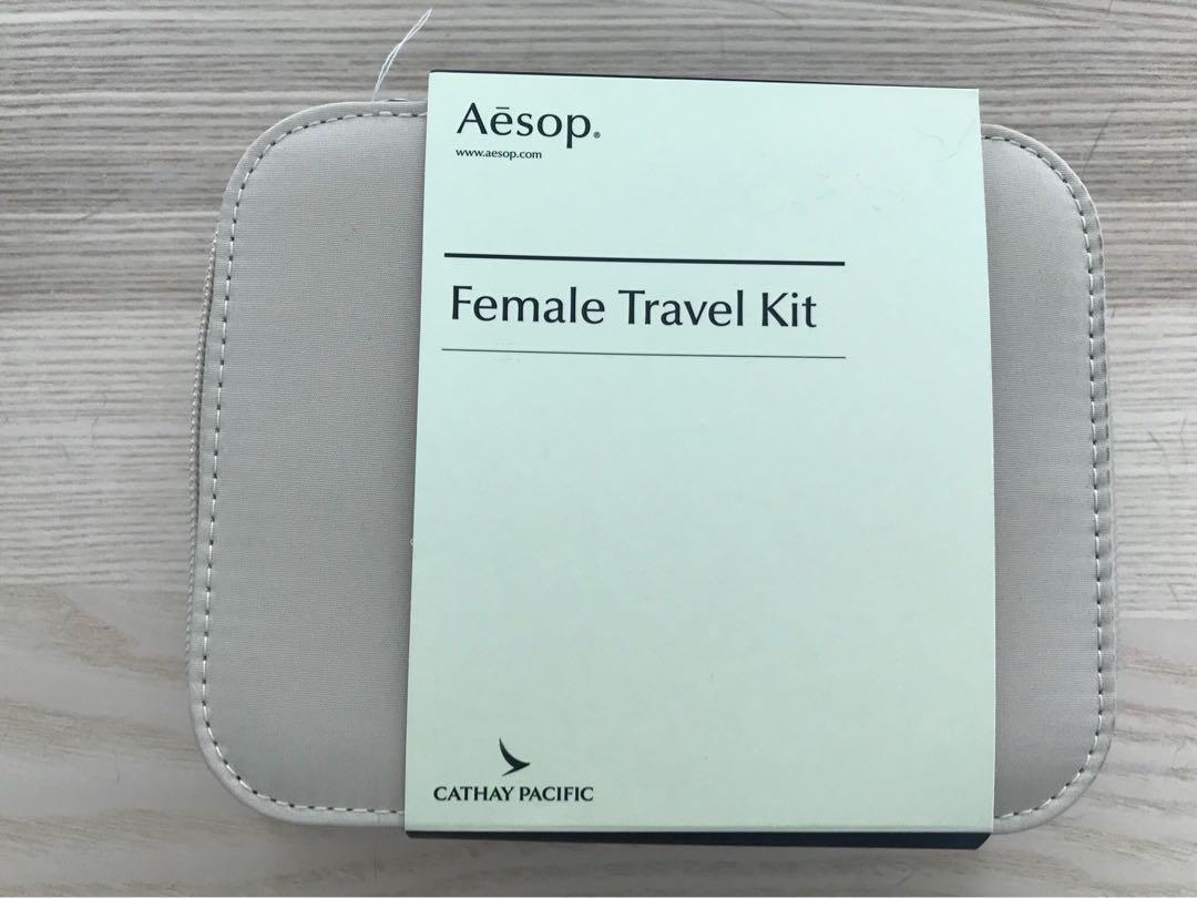 國泰頭等 Aesop female travel kit