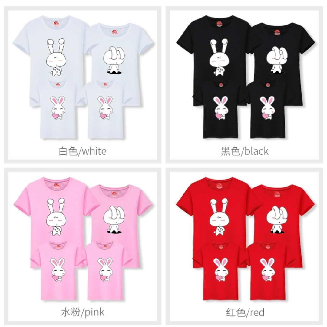 390545c4e9 Couple / Family Matching Wear Printed Tees / T-Shirts / Tops / Clothes,  Babies & Kids on Carousell