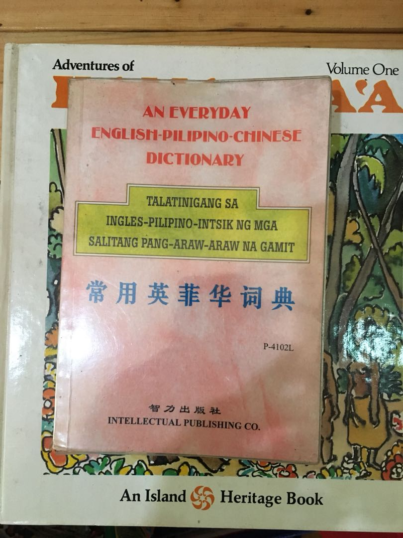 English-Tagalog-chinese dictionary on Carousell