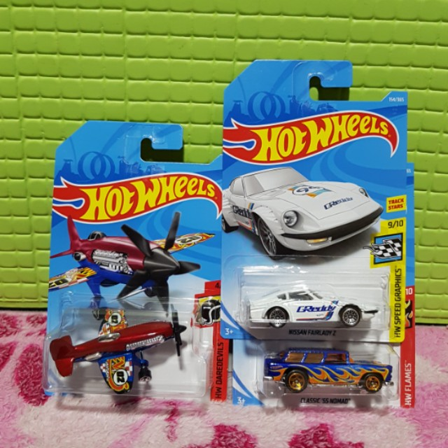 Hot Wheels 2018 Set of 3 cars Nissan Fairlady Z