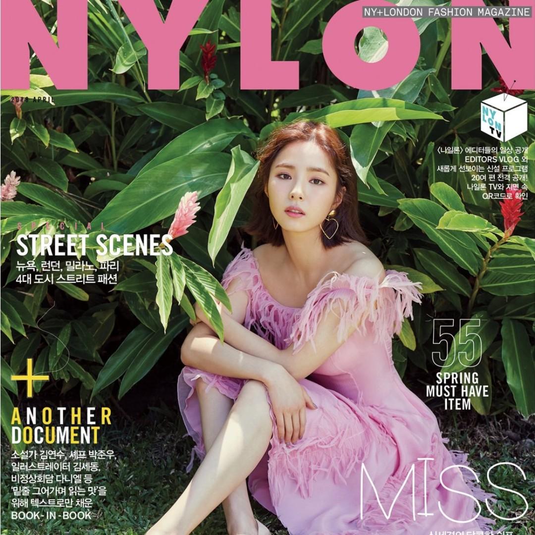 Nylon Korea Magazine [April Edition]