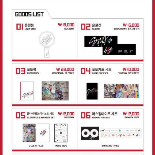 dfe367c8c Stray kids official goods unveil (op.01 i am not), Entertainment, K-Wave on  Carousell