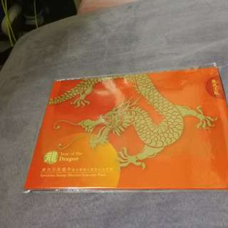 Hong Kong Post stamp 香港郵政郵票套摺歲次壬辰龍年樣本小型張year of the dragon specimen sheetlet