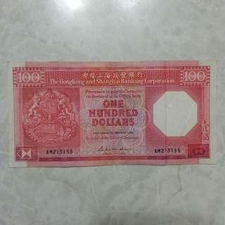 HSBC 舊 $100 A 字頭紙幣 (AM213155)