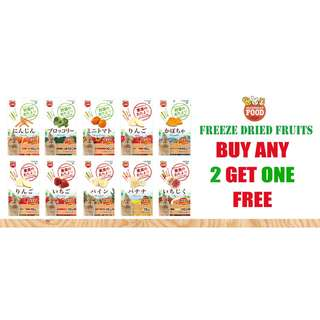 Limited Time Sale! Get 2 + 1 Free Marukan Small animal freeze dried treats