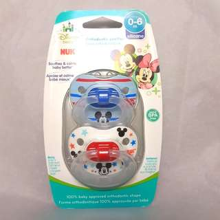 BN NUK Orthodontic Pacifier, 0-6 Months (2 pc)