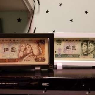 80年版人民幣連展示框架