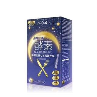 simply夜間代謝酵素錠30錠