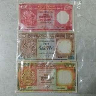 HSBC 3 張齊版紙幣 (全 Set 賣)