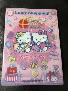 Hello kitty Japan folder