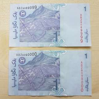 Rm 1 banknote