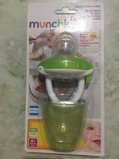 Baby Food Feeder munchkin