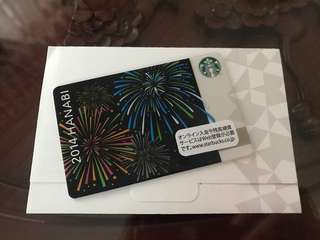 Starbucks Japan Hanabi Card 2014