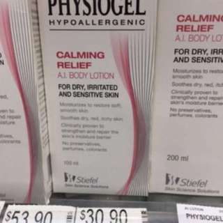 Physiogel AI lotion 100ml