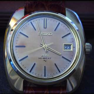 FS: King Seiko 4502-8000 August 1969