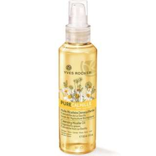 Yves rocher cleansing micellar oil