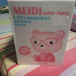 MEIDI LED Table Lamp