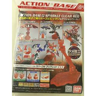 Bandai Action Base 2 - Sparkle Clear Red, Black and Grey