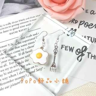 《PoPo飾品》耳環 手作款*太陽蛋與刀叉#可改耳針/耳夾