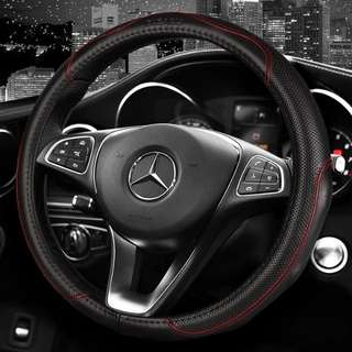 Steering Wheel Cover for Mercedes Benz C200l gla200 glc260 e300l c180l