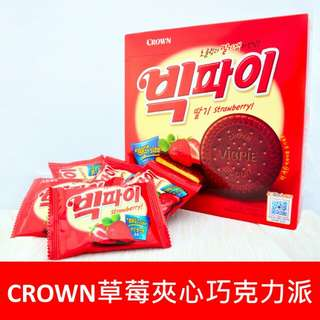 韓國CROWN草莓夾心巧克力派-18包入【現貨】