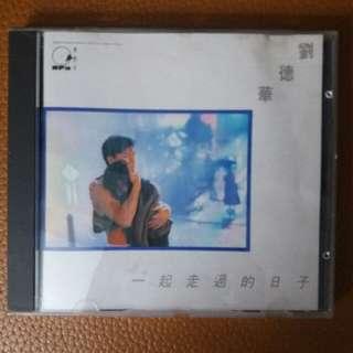 「CD」劉德華 ~ 一起走過的日子 (1991 Hong Kong)