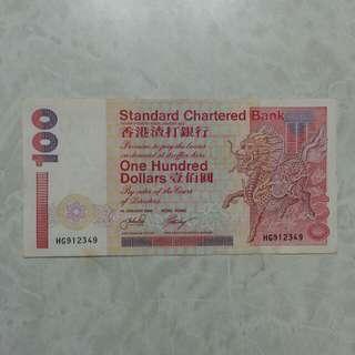 渣打短棍 $100 紙幣 (HG912349)