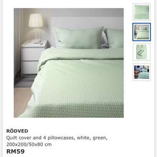 Ikea Rodved (Queen) Quilt Cover, White/Green (200x200cm)